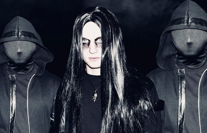 GRIMMREAPER: in uscita l'album 'The Tragedy of Being'